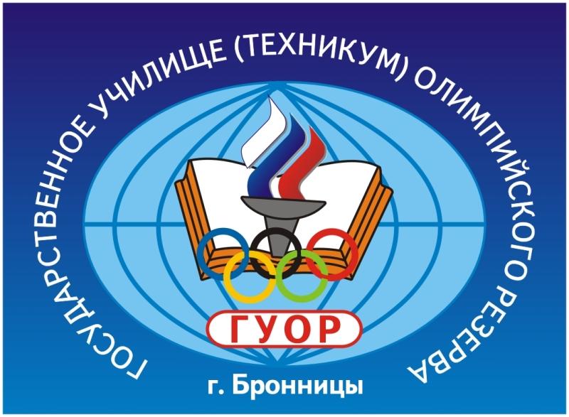 логотип ГУОР